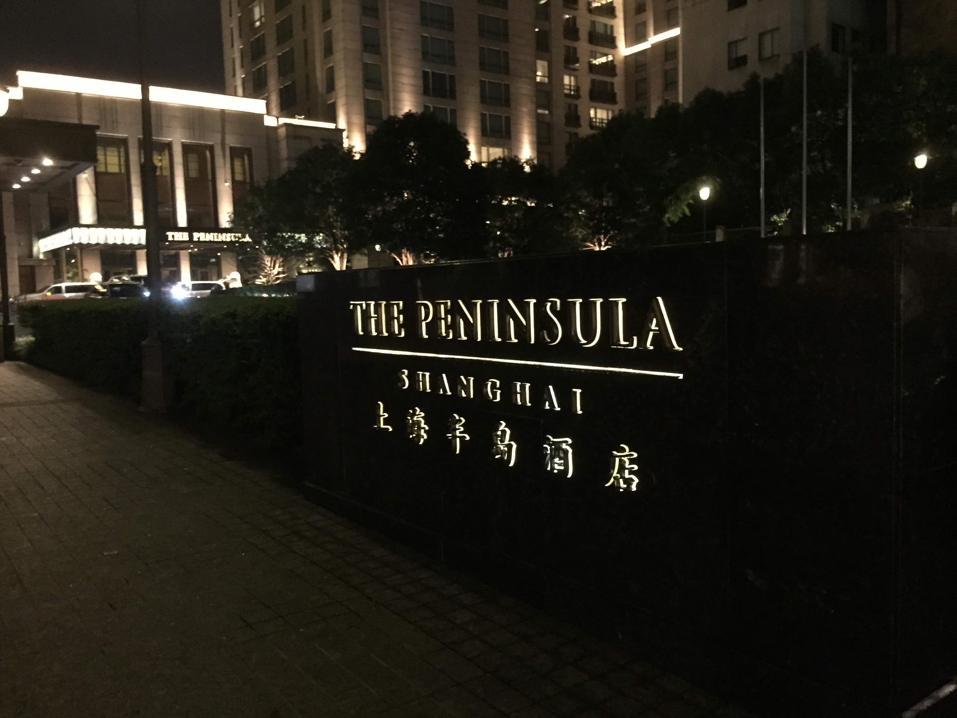 The_Peninsula_Shanghai